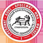 Первый боксерский клуб Logo